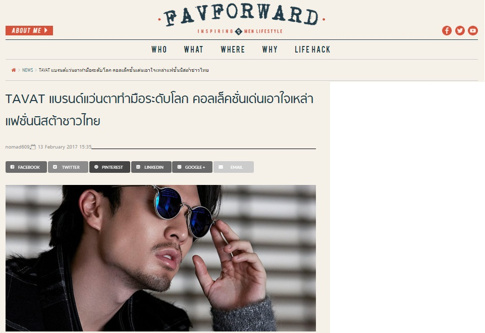TAVAT_Favforward(1).jpg