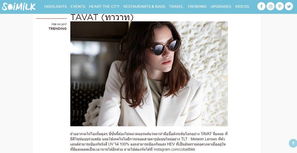 TAVAT_Soimilk(2).jpg