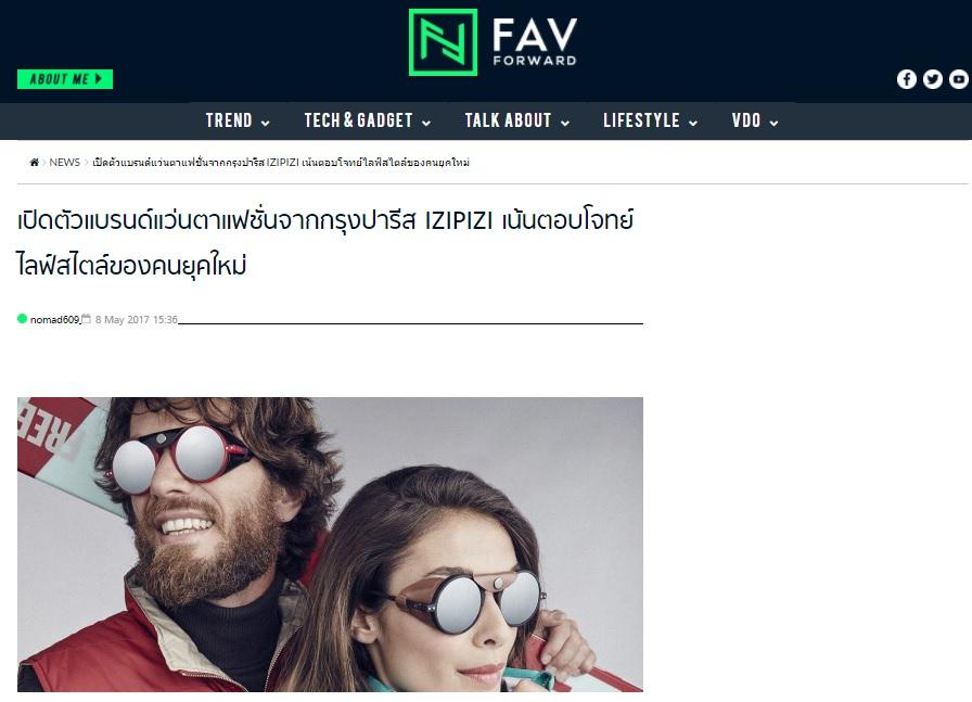 IZIPIZI_Favforward(1).jpg