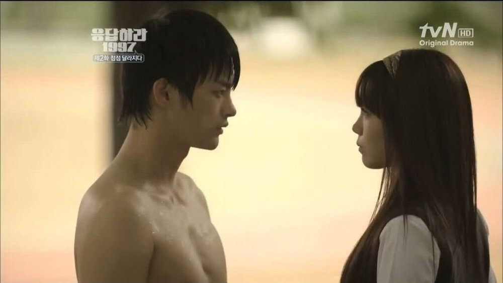 Kdrama Reply 1997 Dramabeans Seo In Guk A-Pink