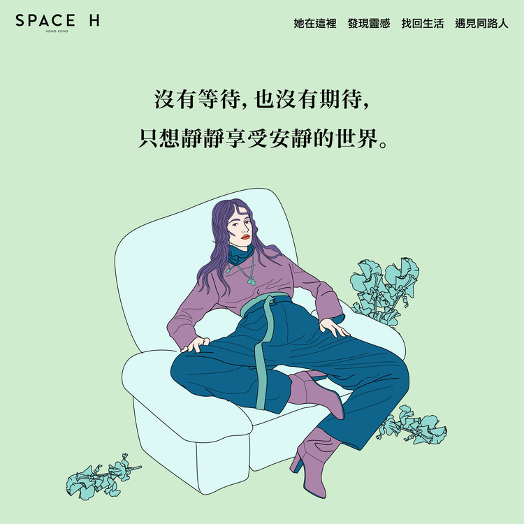 spaceh-hk-quote-89.jpg