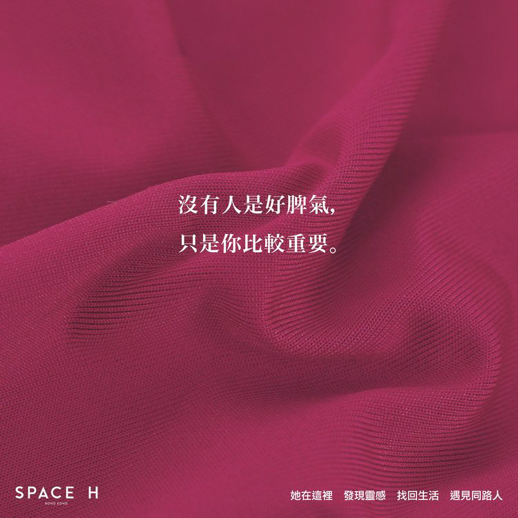 spaceh-hk-quote-85.jpg