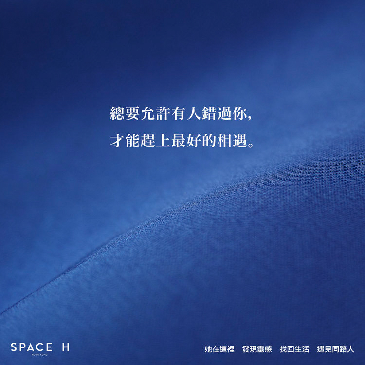 spaceh-hk-quote-81.jpg