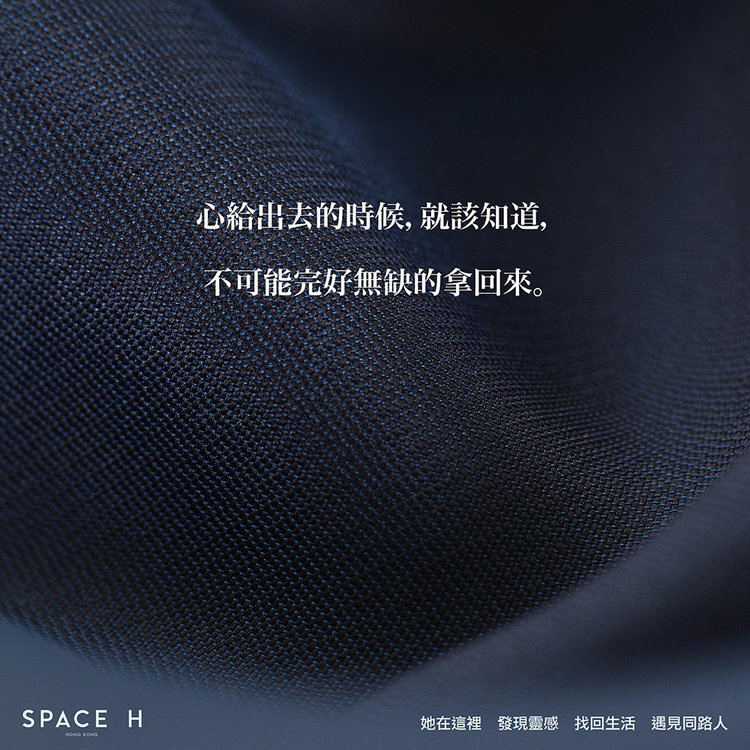 spaceh-hk-quote-74.jpg