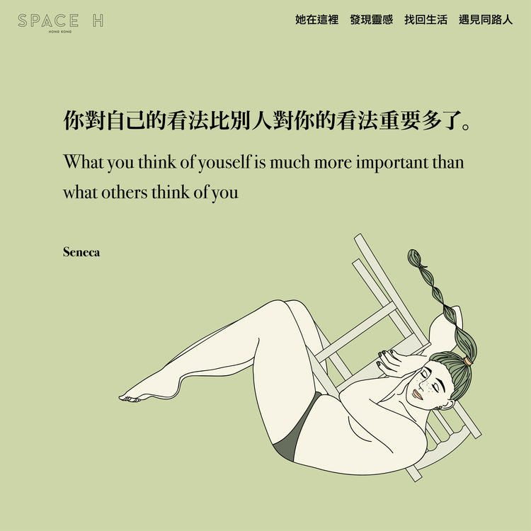 spaceh-hk-quote-62.jpg