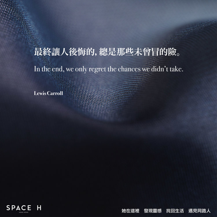 spaceh-hk-quote-61.jpg