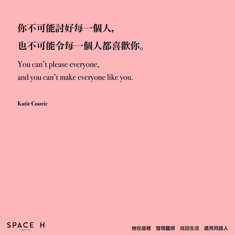 spaceh-hk-quote-55.jpg