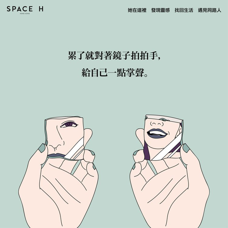 spaceh-hk-quote-41.jpg