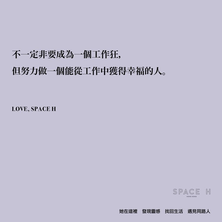 spaceh-hk-quote-30.jpg