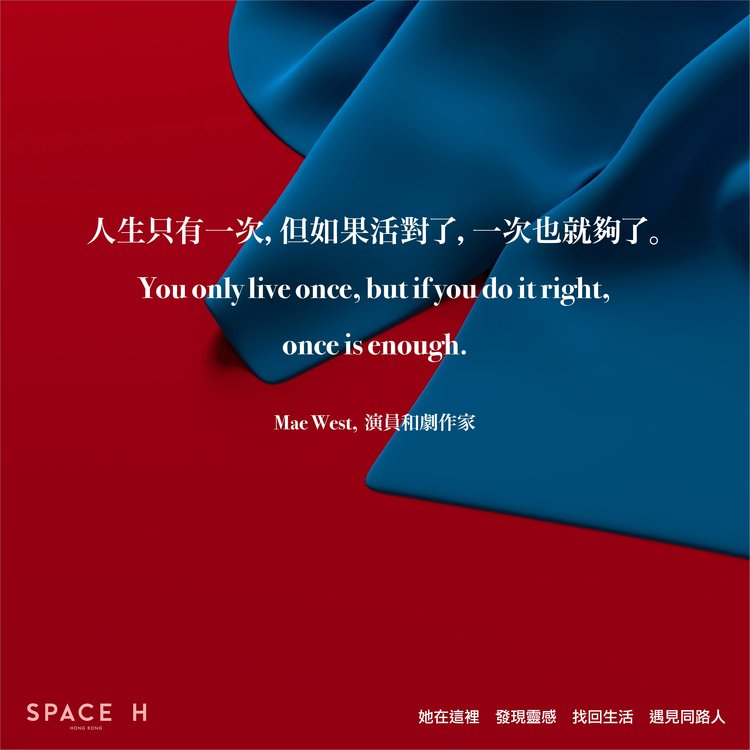 spaceh-hk-quote-9.jpg