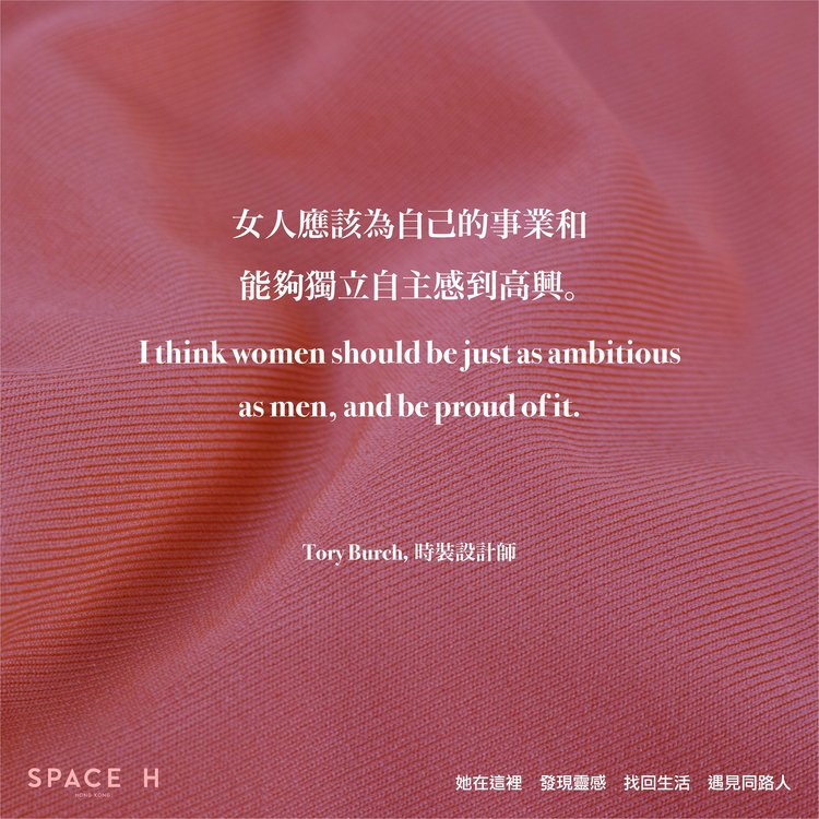 spaceh-hk-quote-5.jpg