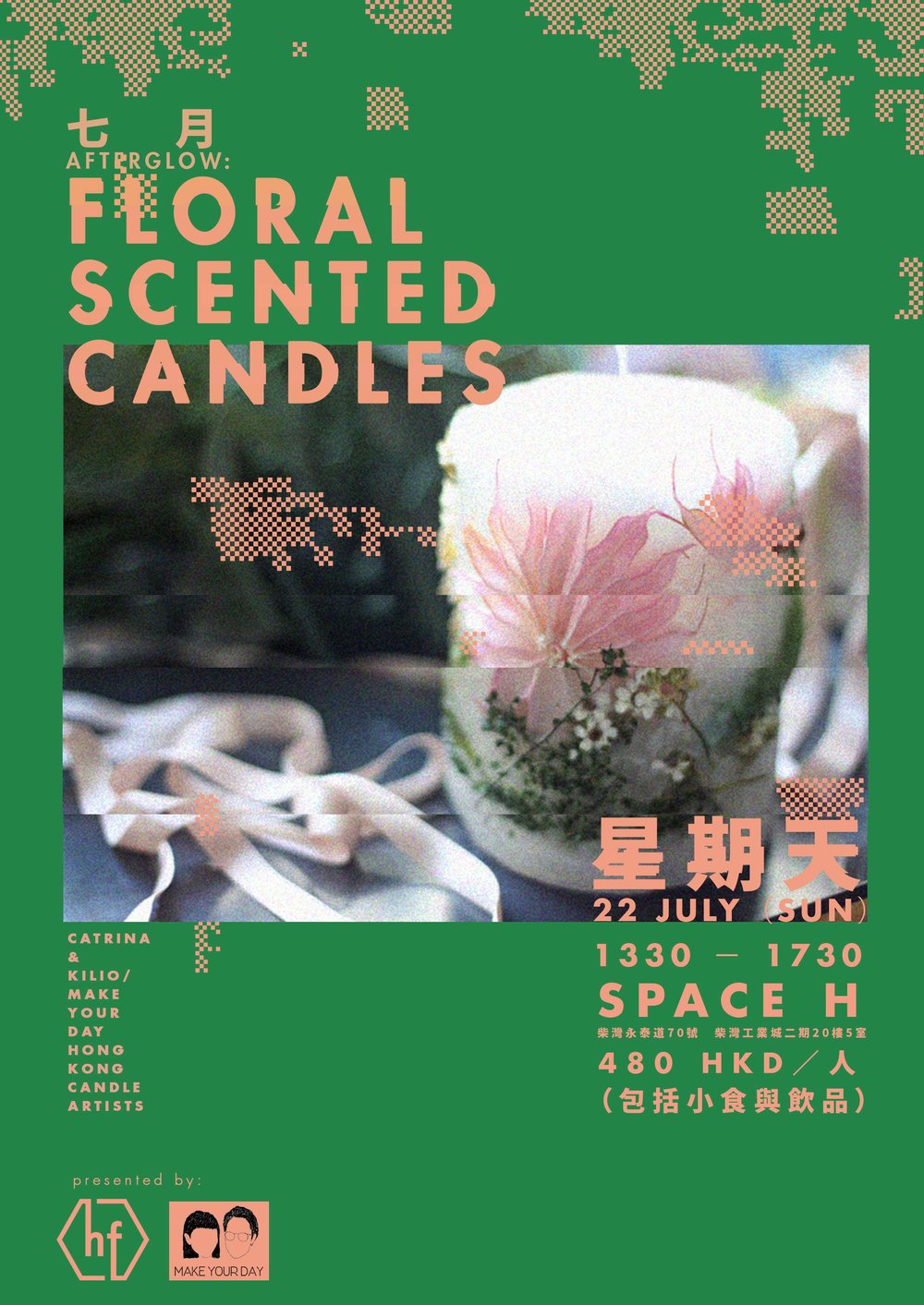 spaceh-floral-scented-candles-poster.jpg