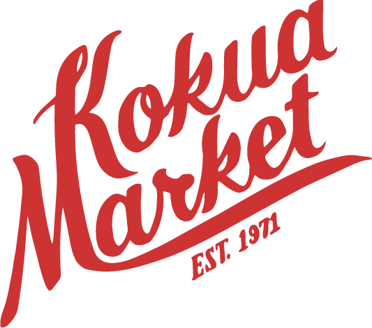 Kokua Market - Booth #20Established in 1971, Kokua Market is the first natural foods cooperative in Hawaii, and the only one in Honolulu! We have high standards for what we carry, with a focus on fresh, local & organic products. Owner or not, anyone can shop at Kokua Market.