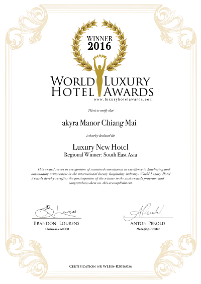 2016 World Luxury Award V1.png