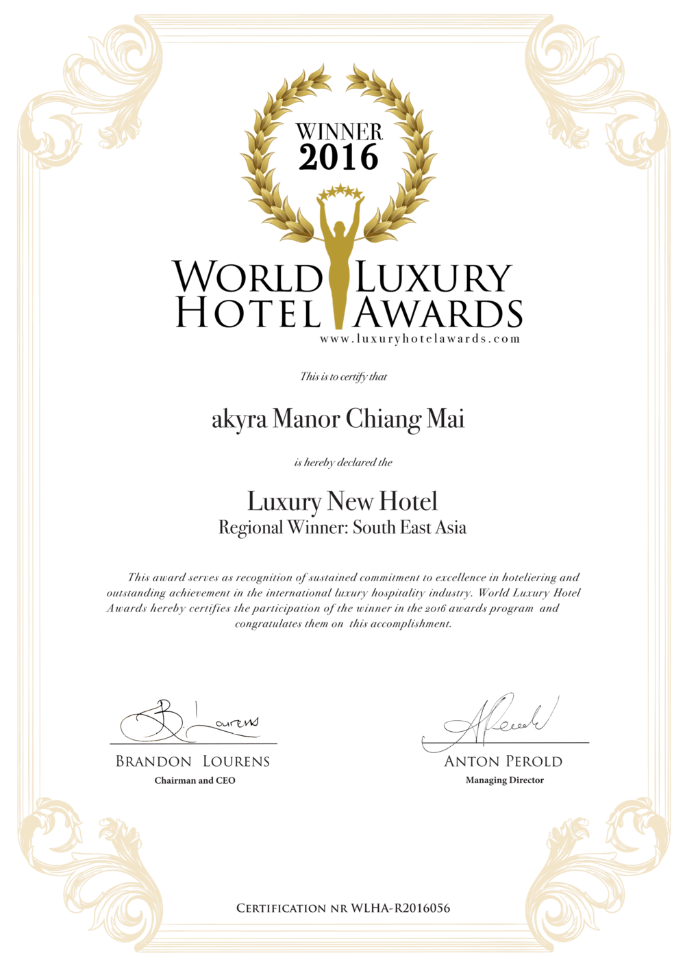 2016 World Luxury Award.png