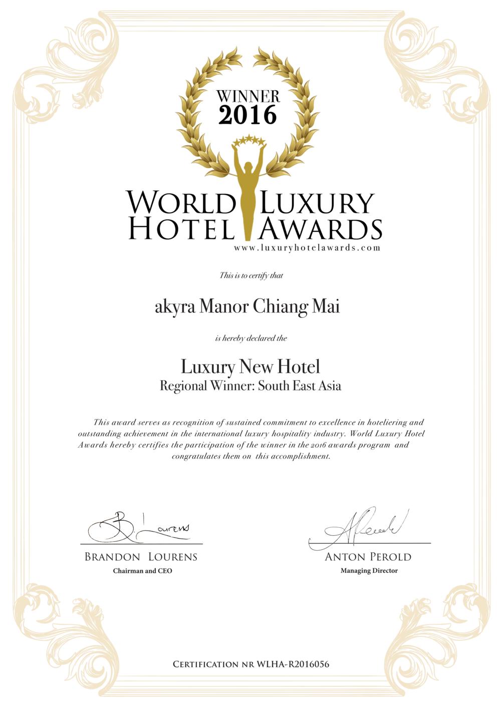 2016 World Luxury Award.png