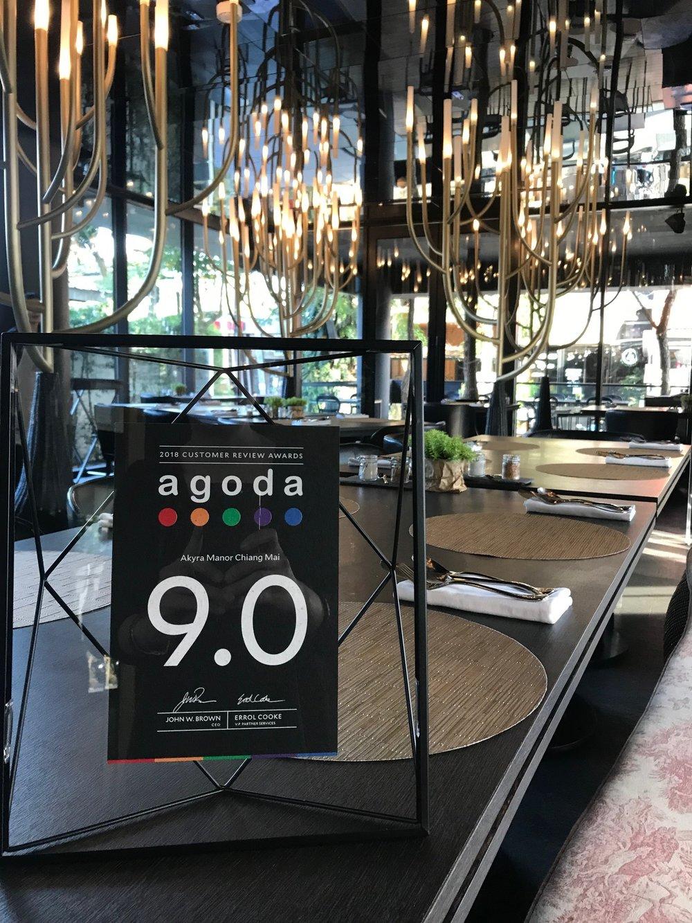 AKMC 2018 Agoda Awards.jpg