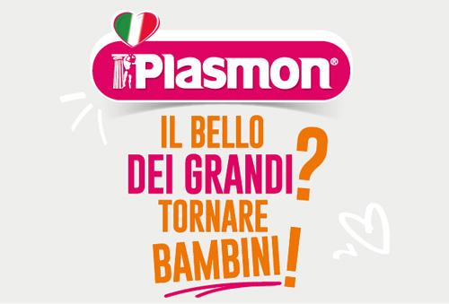 plasmon-wall.jpg