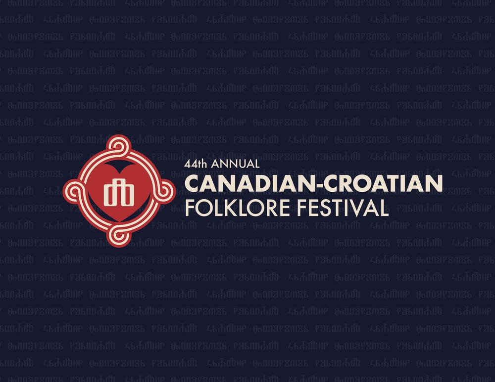festival-logo-digital4.png