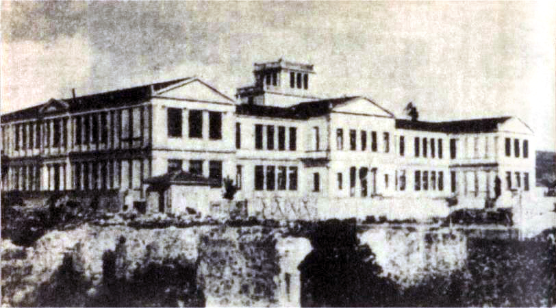 Ionian University upon completion. Photograph from Wikipedia of unknown source.