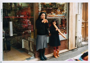 Fig.2 Imagine Finding Me 1982 and 2005, Chino Otsuka Paris, France