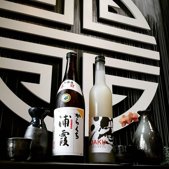 Today is World Sake Day!! October 1st is traditionally the starting date of sake production in Japan. Come celebrate with us and get half off any sake all day!!! #sake #worldsakeday #pdxsake #hem23pdx #vietnamesegrill #sakedeals #pdxrestaurants #pdxfoodie #pdxbar