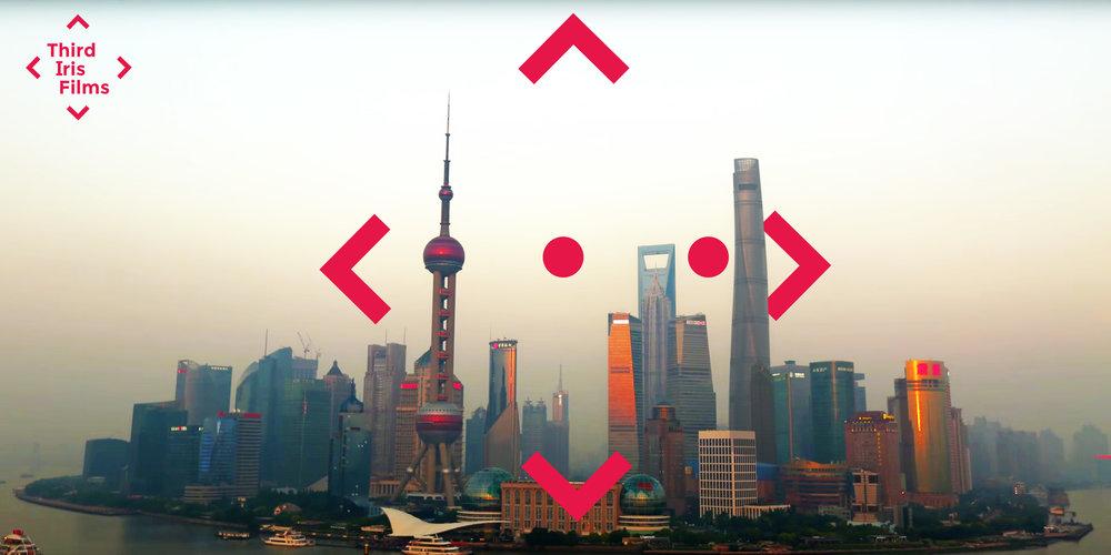 shanghi image for brand v2.jpg