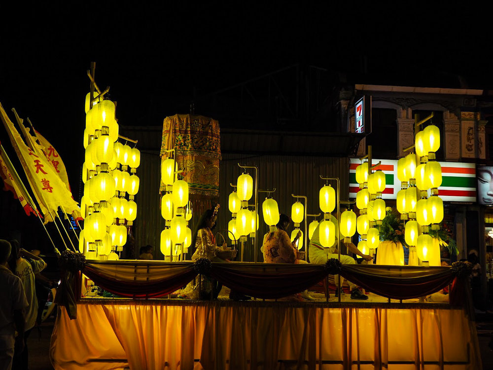 A float in the Nine Emperor Gods Festival Parade