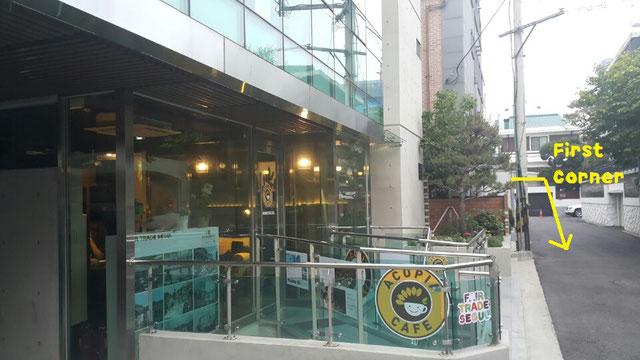-아시아희망캠프기구/아코피아 카페 도착!