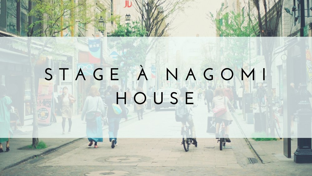 stage nagomi house.jpg