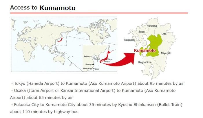 access to kumamoto.png
