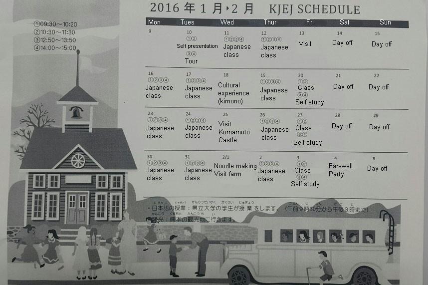 Kjej schedule.jpg