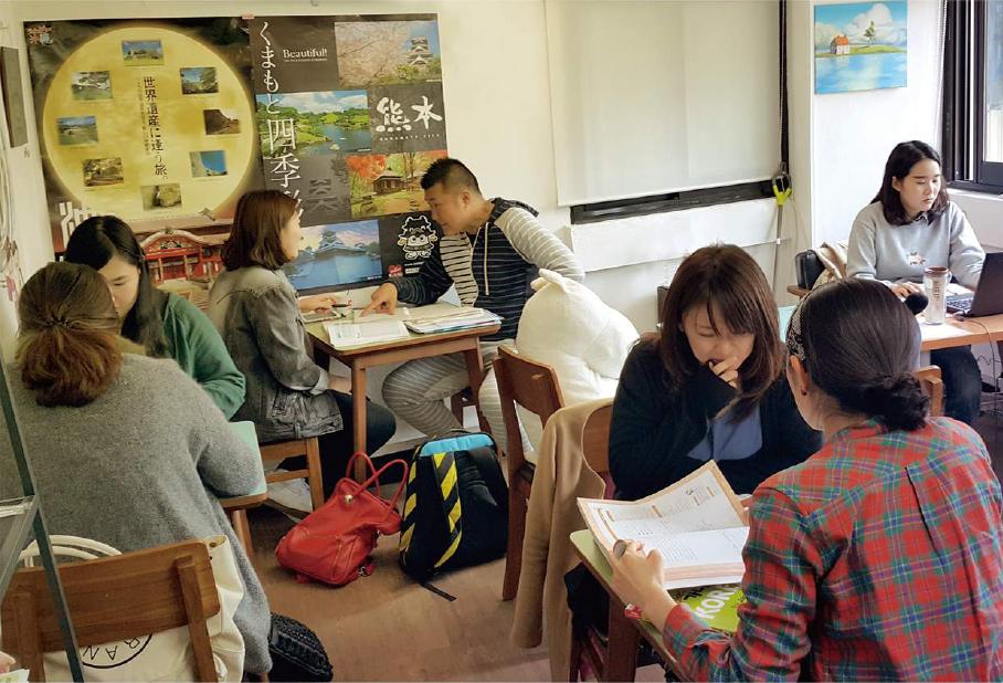 main Activities  - -Korean Language 1:1 lessons-Language Exchange-Seoul Kurasi-Homestay in Korea