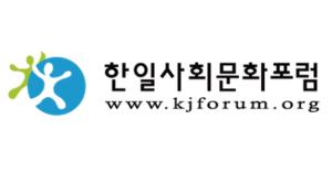 kj forum.png