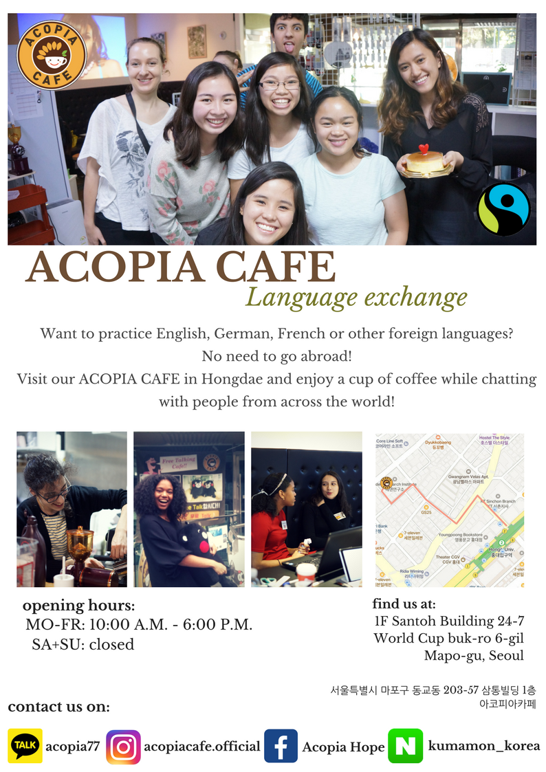 Acopia Cafe Poster.png
