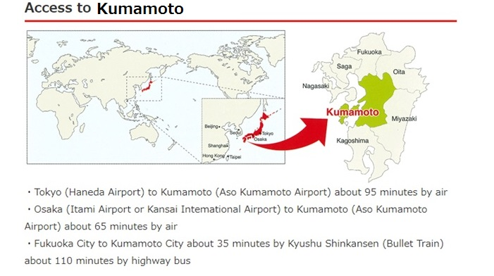 We can provide a pick up service from Kumamoto Airport to Nagomi House.