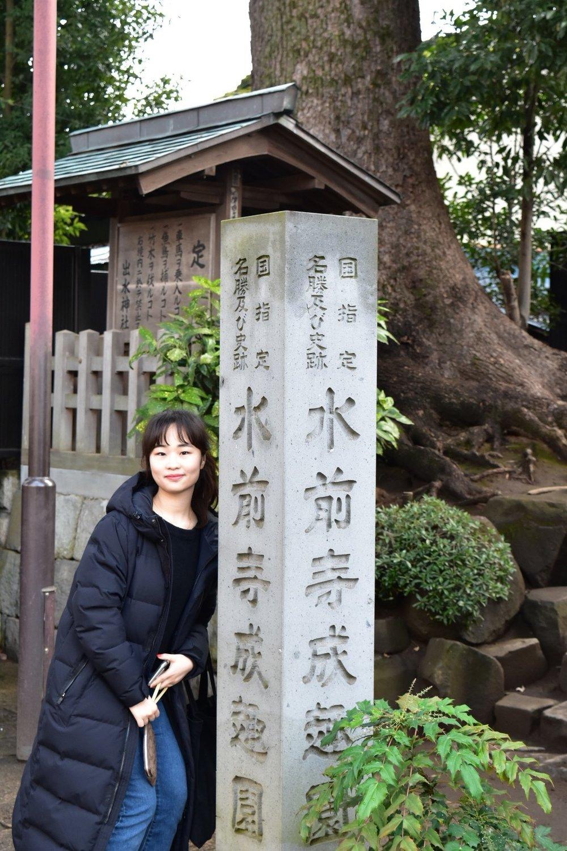 스이젠지 공원 7.jpg