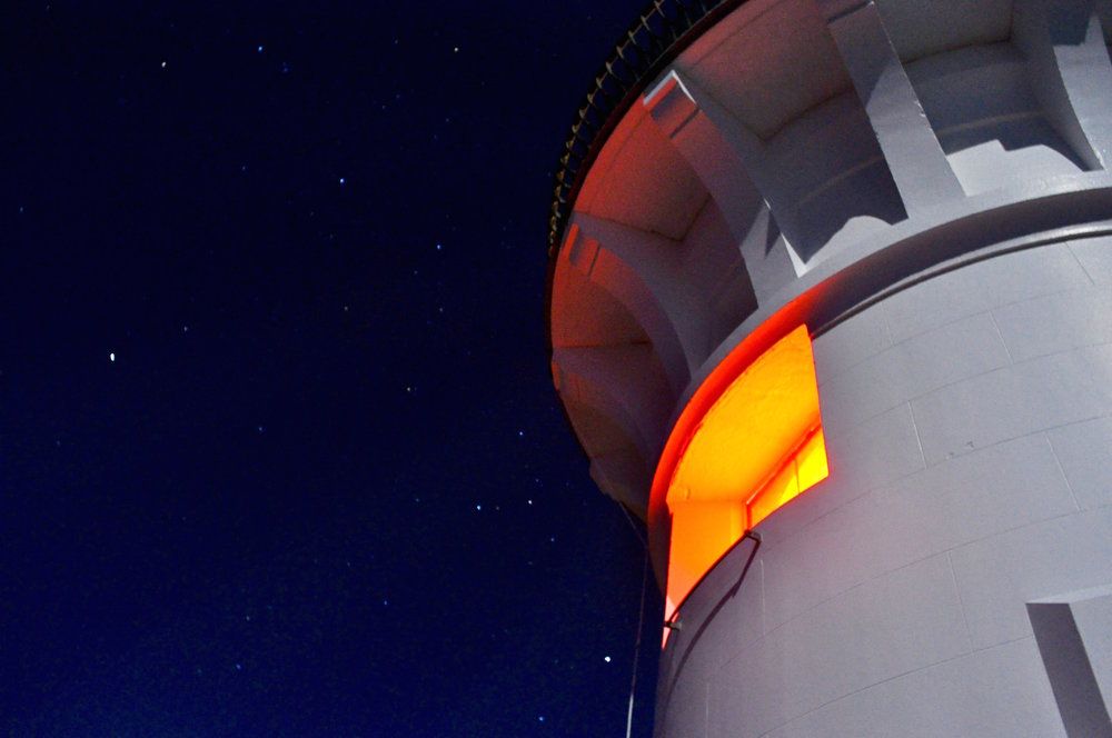 Lighthouse, Seal Rocks, NSW
