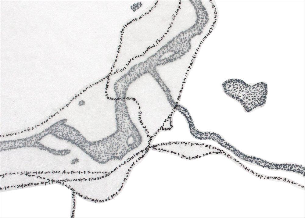 Tashme - Detail View 2