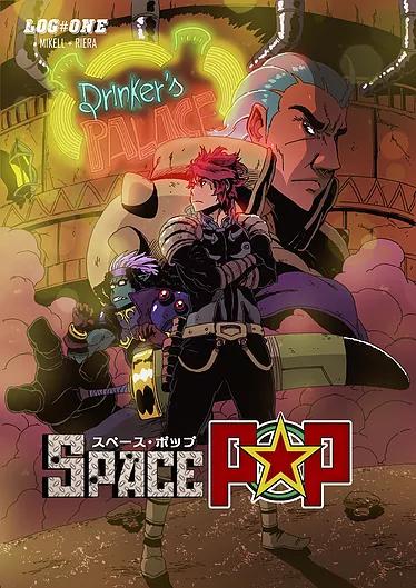 SpacePop.jpg