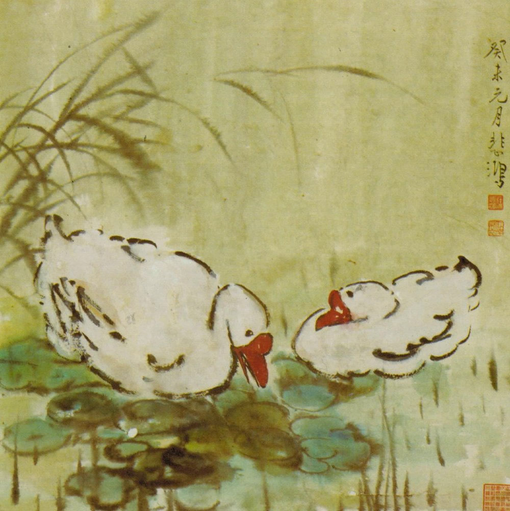 雙鵝圖 A Pair of Geese, 徐悲鴻Xu Beihong, ink on paper.