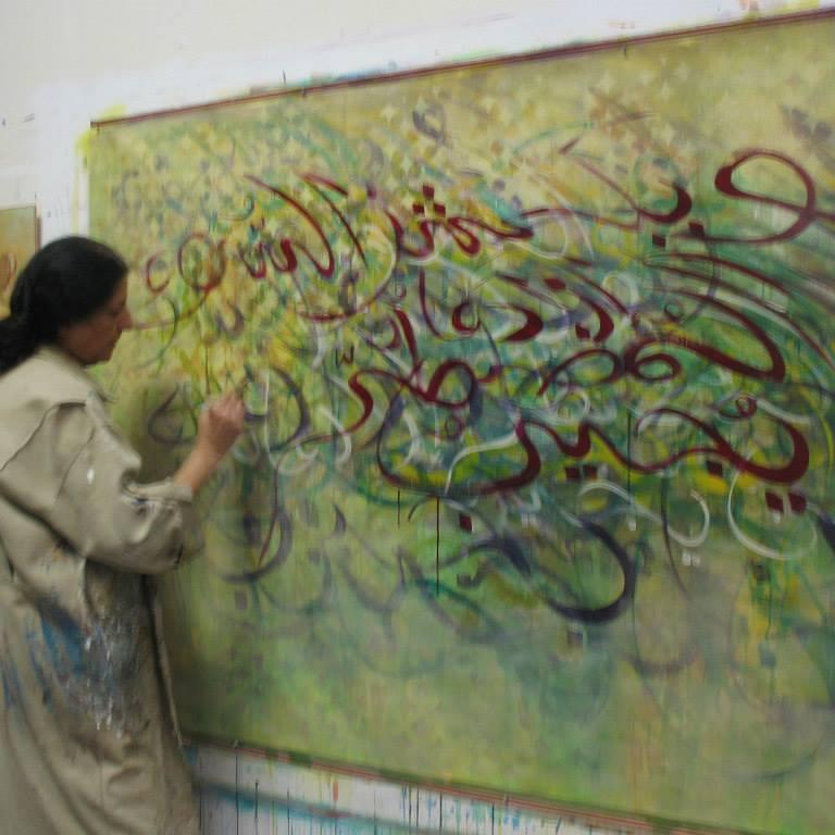 Salma Painting.jpg