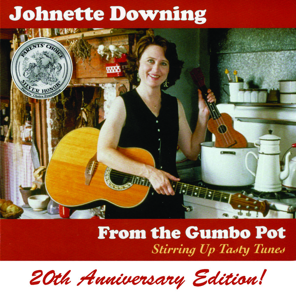 Gumbo Pot 20th Ann. mini.jpg