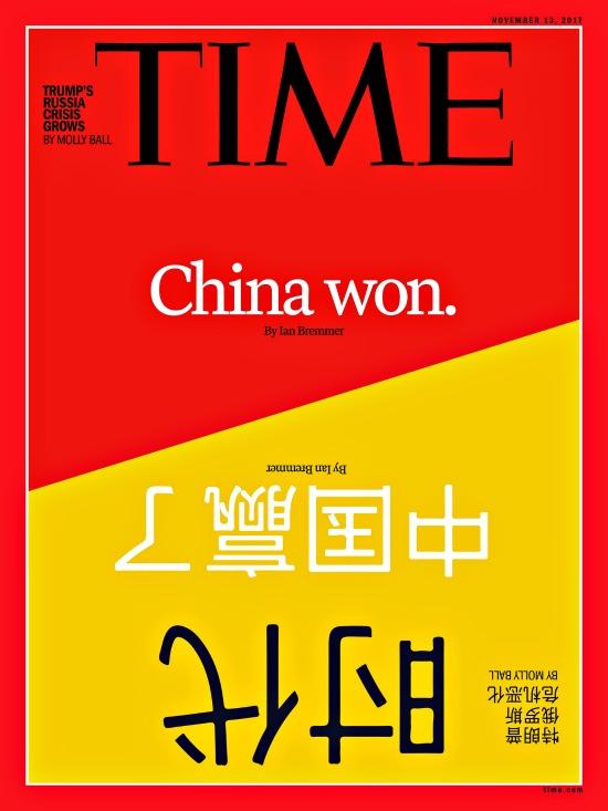 TimeChina.jpg