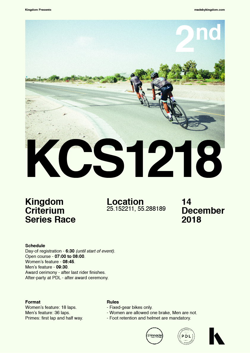 KCS1218 - Race 2 of 4. More people. More sponsors. More speed. See you there.VideoResults