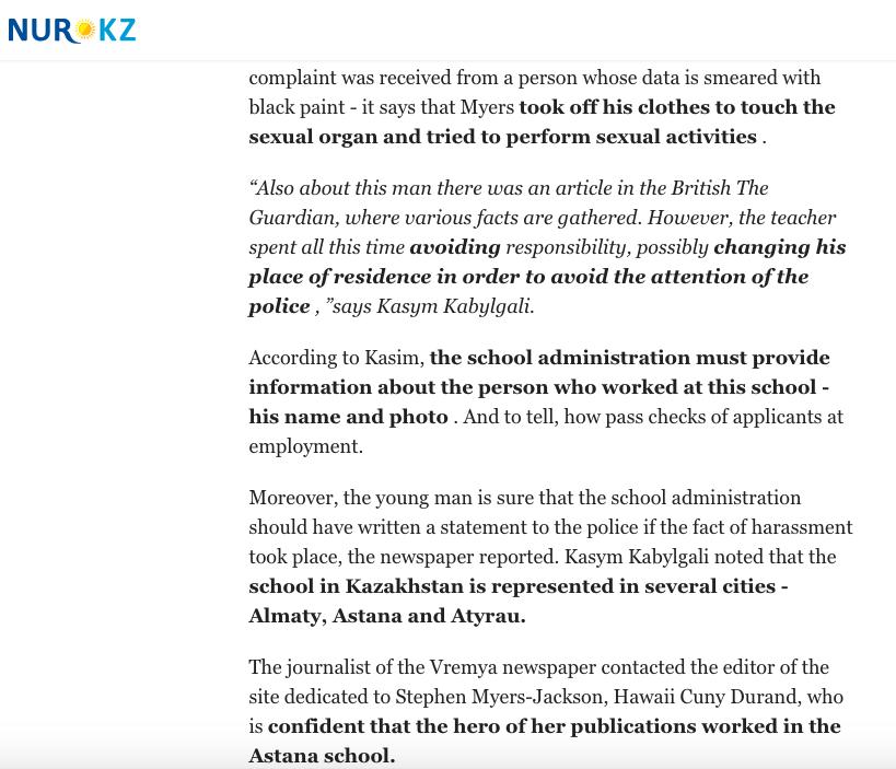 NUR.KZ page 4.png