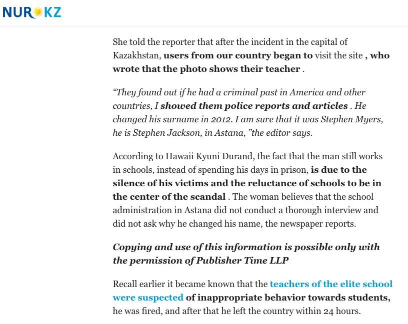 NUR.KZ page 5.png