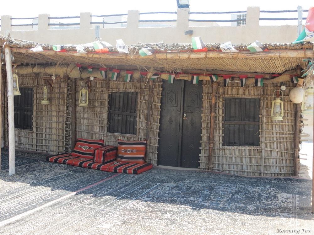 Heritage Shindagha Village