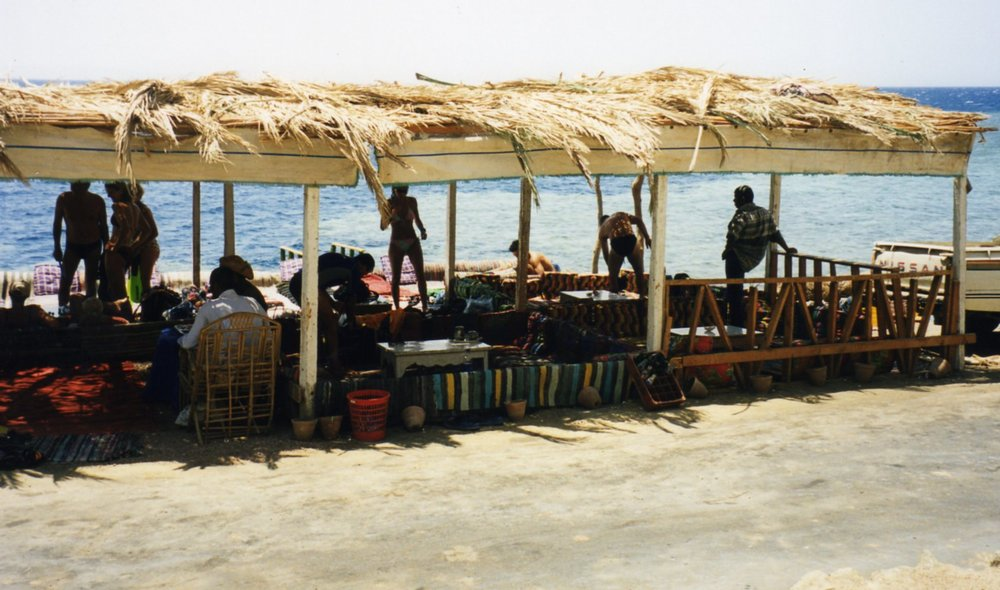 Shelter from the sun, Bedouin style
