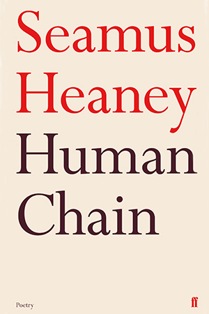 12 Human Chain 300x450_72.jpg